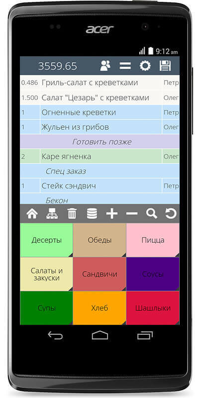 mobile-terminal-for-waiter_2.jpg
